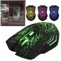 Havit Mouse Gaming HV-MS696 USB
