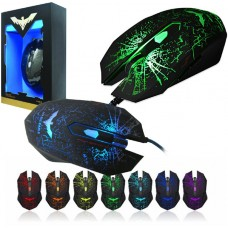 Mouse Gaming HV-MS700