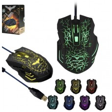Mouse Gaming HV-MS672