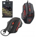 Havit Mouse Gaming HV-MS746 USB