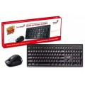 Genius Teclado Wireless SlimStar 8006X SP USB