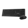 Havit Teclado Combo Estándar Wireless HV-KB653GCM USB